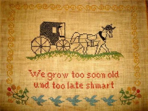too soon old_570xn-333619476
